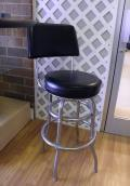 Where to rent BAR STOOL BLK W BACK in Mt. Airy NC